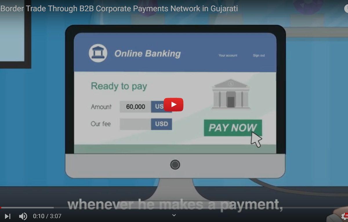 Cross-Border Trade Through B2B Corporate Payments Network in Gujarati