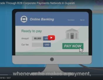 Cross-Border Trade Through B2B Corporate Payments Network in Gujarati